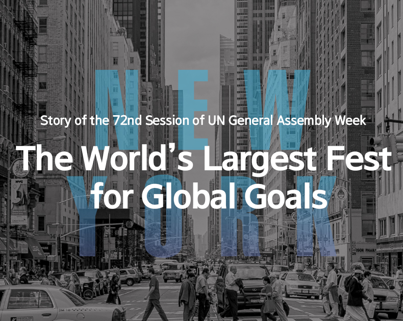 The World's Largest Fest for Global Goals