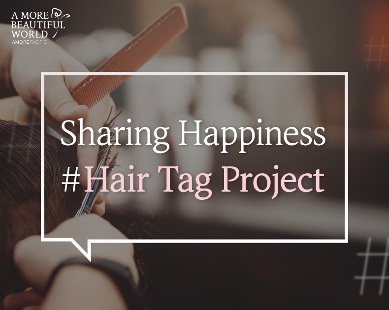 #Hair Tag Project